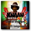 Wavin' Flag World Mix by Mr. Blaza(Italy)- K'Naan feat. Global Artists(Over 20 Languages)