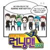 Easy Song - JYP, Ji Suk Jin, and Lee Kwang