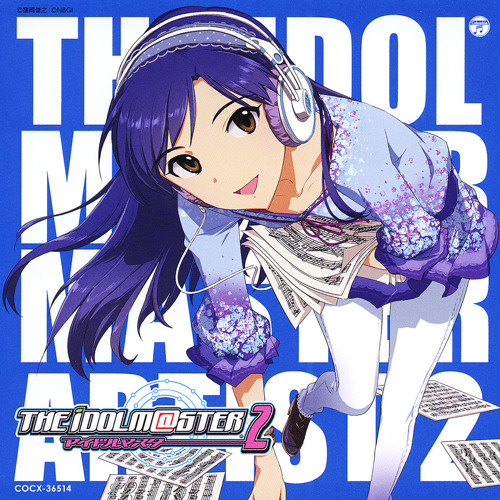 The Idolmster - Yakusoku