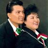 Keyla y Samuel - Fresca Uncion - Te amaré