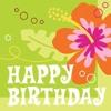 Unity - Happy Birthday