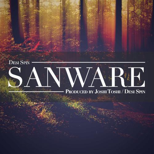 Sanware