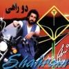 شهرام شب پره - خونه عشق | Shahram Shabpareh - Khooneye Eshgh