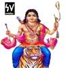 Harivarasanam Viswamohanam...