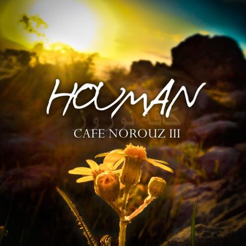 Cafe Norouz III