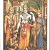 Sree Rama nee nama