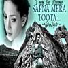 Sapna Mera Toota(Nautanki Saala)-•@n!§#•-I αм sø αłøиє