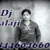 Zhaga G  Zhaga Dj Balaji 8446046603