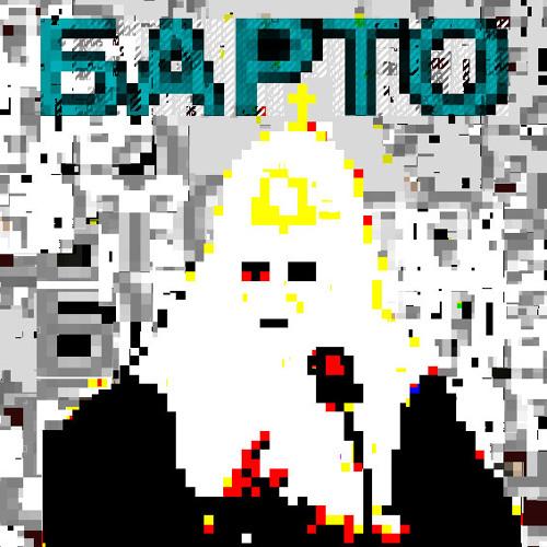 BARTO - kisya eres (PUSSY RIOT cover)