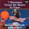 7 Hundred Years Of Music In Tibet/Mantras And Chants Of The Dalai Lama