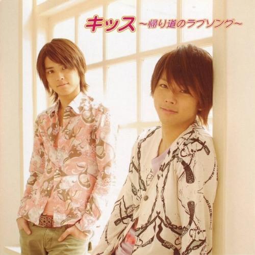 Tegomass - Kimi + Boku = Love? [Instrumental]