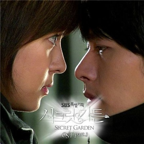 You Are My Everything (Secret Garden OST)
