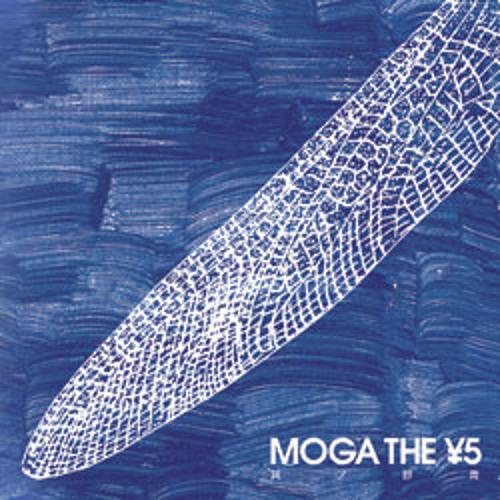 MOGA THE 5 YEN - 人間さん江 -