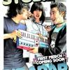SYUBIDUPIDAPAP - Fireflies (Owl City Cover)