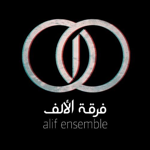 Alif Ensemble فرقة الألف - Al-Juththa (The Corpse) Live