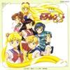 Sailor Moon S Opening(English Dub)