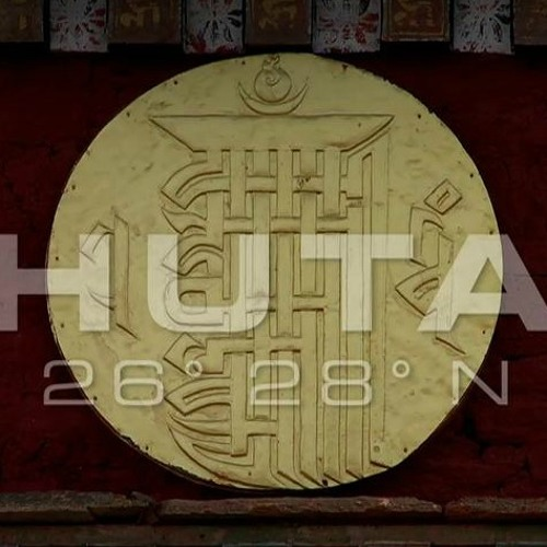 Bhutan main-theme