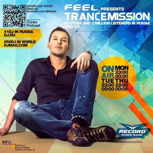Dmitry Zaharov - Trust (original mix) @ DJ Feel - TranceMission (18-03-2013)