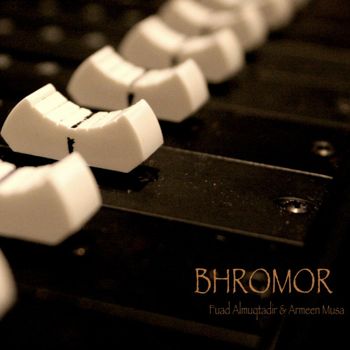 Bhromor (Remastered) 2013
