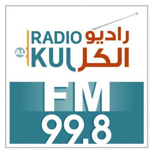 مقابلة مع السيد هشام مروى عضو الائتلاف السوري المعارض 19-03-2013