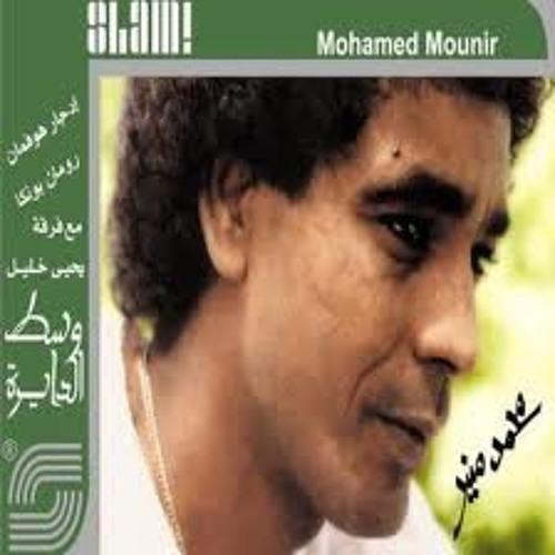 محمد منير - بندهك