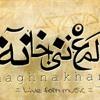 Maghna-Khan el share3 el 7or...المغنى خانة - الشارع الحر