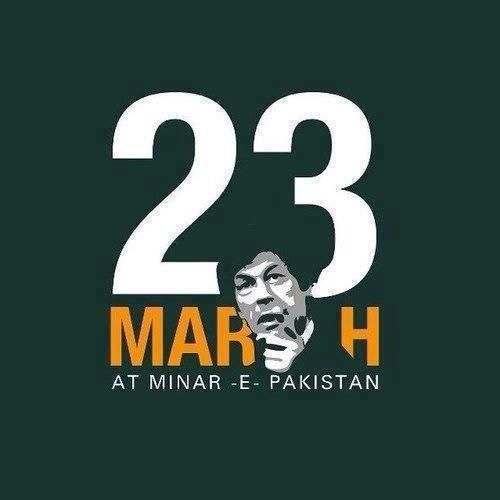 Tabdeeli Hum Say- PTI Song