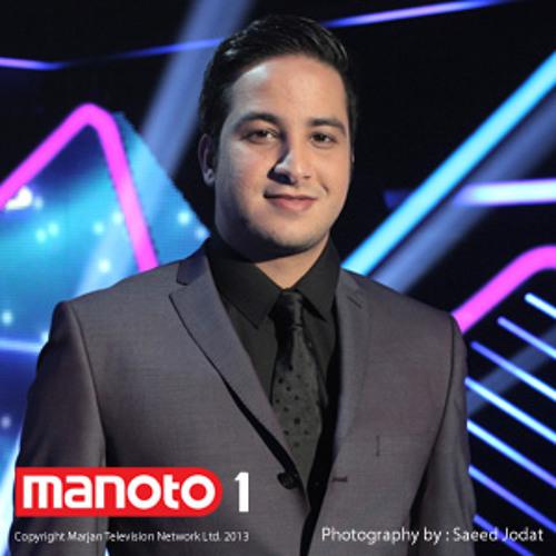 Majid (Googoosh Music Academy3) - Eshgh Man Baash