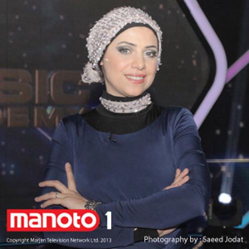 Ermia (Googoosh Music Academy3) - Shaaneh