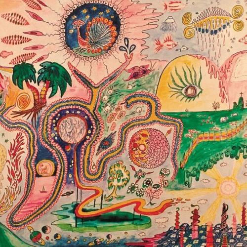 Dropla (Pierre Tru Doe Bootleg) - Youth Lagoon