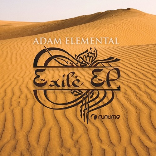 "Adam Elemental ""Lonely Planet"""