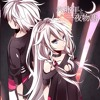 IA - A Tale of Six Trillion Years and One Night