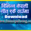 Chino bhani leko- New Lok Dohori Song www.freenepalisong.com