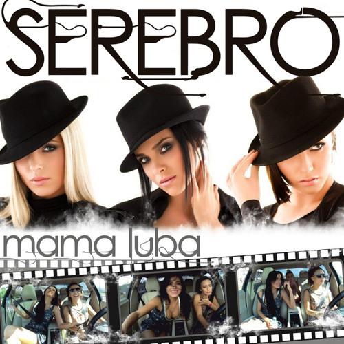 Mama Lover (DJ U EDIT)/Serebro