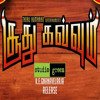 Soodhu Kavvum Theme song (Clear Edit 320kbps by RoXstar)