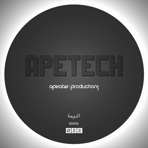 022 Doha by Apeabe Productions