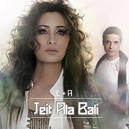 Amer Mounib ft Latifa-Geet 3ala bali عامر منيب ولطيفة - جيت على بالى  2013