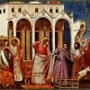 ጾመ ድጓ ዘምኵራብሀ St. Yared Diggwa Chant for the 3rd Ihud of Lent Mikwrab (Temple)