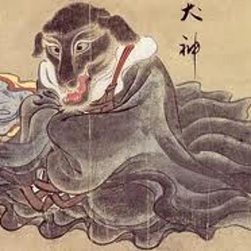 Inugami - Ritual(demo)
