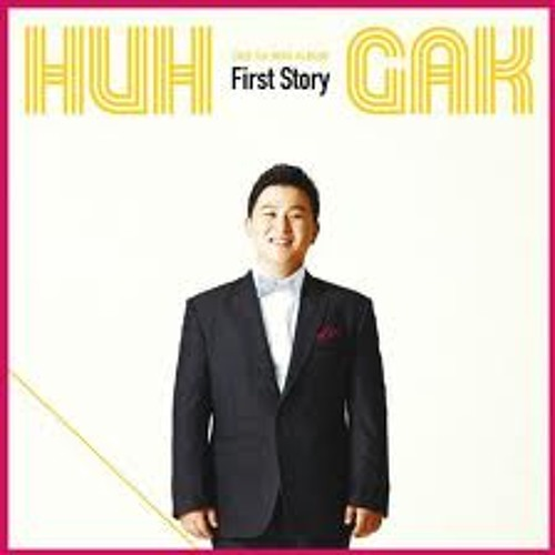 HUHGAK - HELLO COVER YUCAN