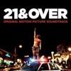 21 и больше смотреть онлайн фильм 2013 в HD 720