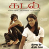Kadal BGM - Moongil Thottam Accordion Background Score (HQ) by A.R. Rahman