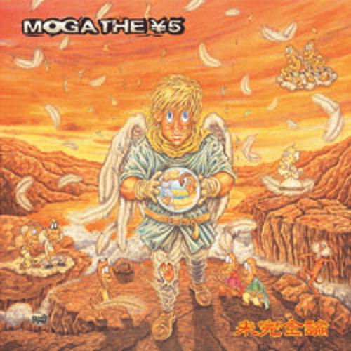 MOGA THE 5YEN - 欲情に噎ぶ -