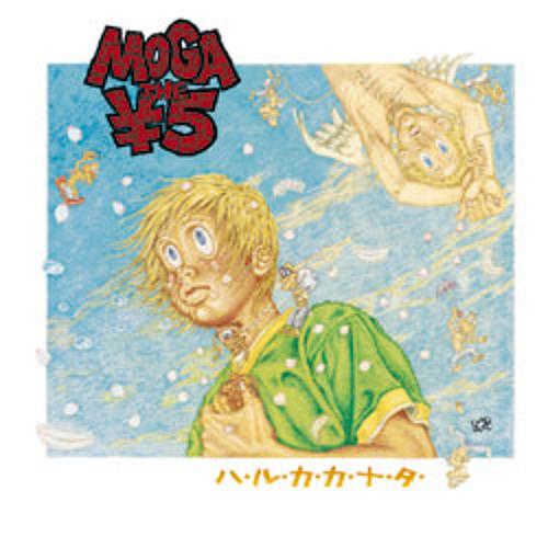 MOGA THE 5YEN - 風穴 -