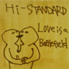 Hi-Standard - My First Kiss -