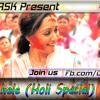 Holi Khele Raghuveera ( Holi Special ) DJRSK's Remix (Promo)