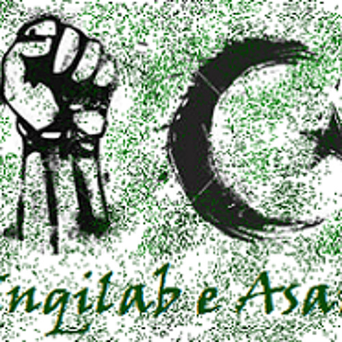 Inqilab-e-Asar - Ashar A. Ahmed (Complete Version)