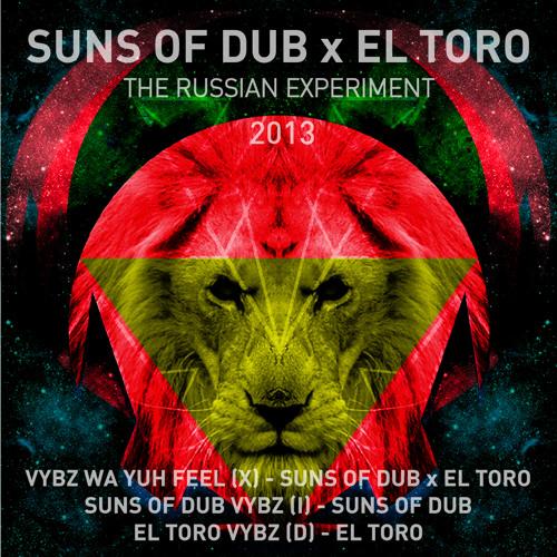 Suns of Dub Vybz [I] - Suns of Dub
