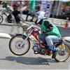 Balapan Motor - Takyun mp3