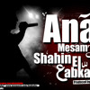 Ana Mesam7ak (Remix Version) - sHaHin eL عabkary|أنا مسامحك ريمكس - شاهين العبقري